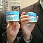 地元の味 コラボ缶 サバ白味噌煮、高田高生が開発