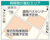 盛岡・ななっく後継 24年開業へ 名称は「monaka(もなか)」