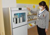 安心の本消毒機 設置 矢巾町図書センター、紫外線照射し殺菌