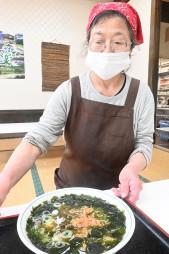 宮古市産のワカメなどをたっぷり使った宮古海藻ラーメン