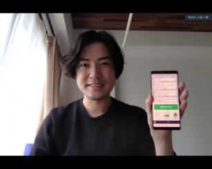 体温や頭痛、せきの症状など健康状態を記録できるツールを開発した藤田修平さん