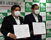 駅、バスセンター連携し活性化 盛岡市とJR東日本が協定
