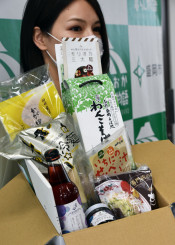 盛岡三大麺などの特産品を詰め合わせたエール便