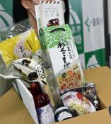 「古里の味」で元気に 盛岡市が県外学生へ特産品