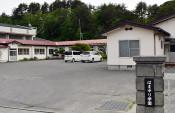 宮古・はまゆり学園移転へ 台風19号孤立の障害児施設