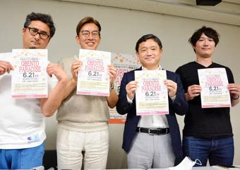弁当販売イベントを告知する菅原誠副理事長(左から2人目)ら