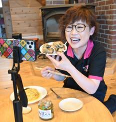 山田町の加工食品を調理し、動画で紹介する福舘藍さん