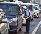 交通事故死増 止めよう 県警、信号待ち運転手に啓発
