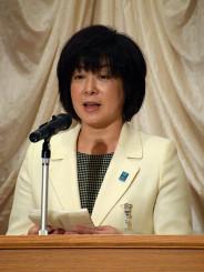 持続可能な地域づくりへの貢献を誓う新里佳子会長