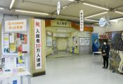 あまちゃんハウス28日閉館 久慈・展示品は新施設へ