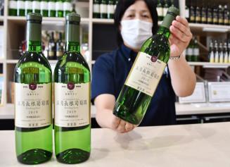 エーデルワインが限定醸造した「五月長根葡萄園 白 2019」