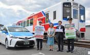 「タクシーとセット」「半額2枚切符」25日発売  三陸鉄道