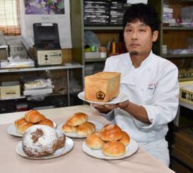 高鉱菓子舗が7月から販売するプレミアム花酵母パン