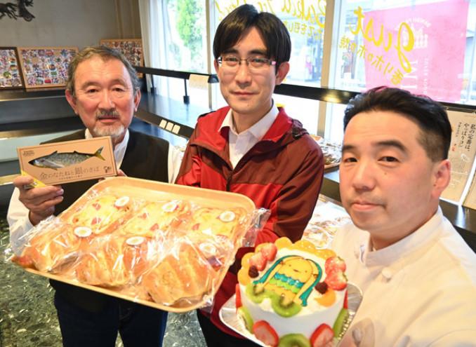 サバを使ったパンのキャンペーンを展開する(左から)小幡勉理事長、松下竜之介さん、西野仁博社長