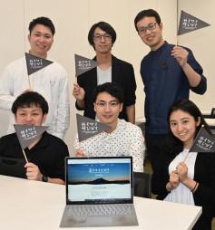 「#イワテジダイ」への参加を呼び掛ける大谷史也代表(中央)と発足メンバー