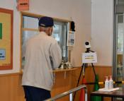 大槌町役場、来庁者に検温 サーマルカメラ設置