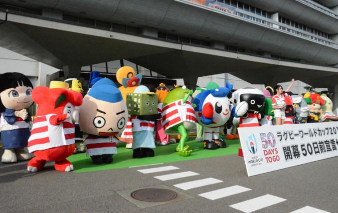 昨年のラグビーワールドカップ(W杯)日本大会をPRする県内のゆるキャラたち=2019年8月、盛岡市