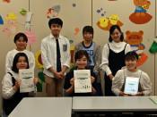学生運営 子ども学習室 県立大サークル、小中学生対象