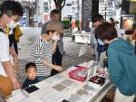 県産消費促す運動強化 盛岡で即売イベント
