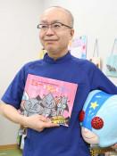 「歯みがき戦士」絵本に 一関の歯科医、予防習慣化願い出版