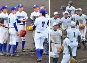 単独出場の2校県切符 夏季高校野球地区予選を振り返る