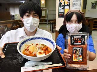 道の駅やまびこ館のレストランの夏季限定メニュー「ドラゴン冷麺」