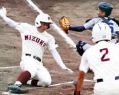 水沢や盛岡市立など2回戦へ 夏季県高校野球大会