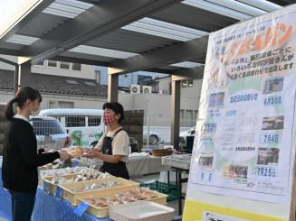 盛岡市近郊のパン店が週替わりで出店する「ぐるぐるパン」