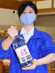 岩手くずまきワインが新たに製造した消毒用アルコール
