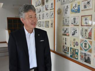 南部杜氏発祥の地とされる紫波町から、20年ぶりに南部杜氏協会長に就任した梅沢努さん