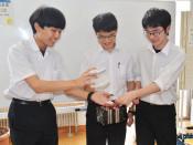 放射線研究 世界が評価 高校生コンテストで盛岡一、特別表彰