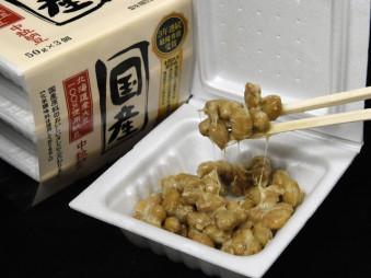 全国鑑評会で3年連続最優秀賞となった高丸食品の国産中粒納豆