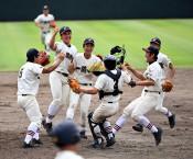 一関学院が優勝 夏季県高校野球大会