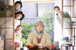 全国公開は11月6日から 映画「おらおらでひとりいぐも」