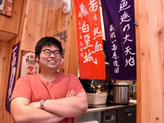 「コロナ下でも人と人がつながるような店にしたい」と意気込む福田康平さん