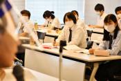 不確実な時代 切り開く 盛岡で新渡戸国際塾、高校生向け講座
