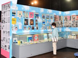 大滝詠一さんが手掛けたレコードや雑誌記事がずらりと並ぶ企画展。訪れた人が熱心に眺めている