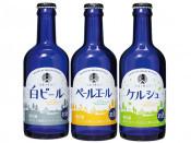 西和賀のビール 再び 沖縄・ヘリオス酒造が発売