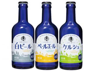 ヘリオス酒造が沢内醸造所で製造する「ユキノチカラ」ブランドのビール(同社提供)