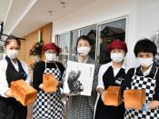 老舗呉服店で高級食パン販売 一関・和とわ総本店、新たな挑戦