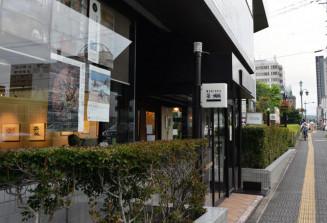年内に閉廊する「MORIOKA第一画廊」。半世紀余りにわたり本県美術界発展に大きな役割を果たした=盛岡市内丸