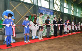 高田松原運動公園でテープカットする子どもたち