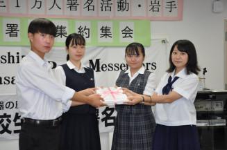 昨年8月からの1年間、県内で集めた核廃絶を求める署名を手にする(右から)斉藤愛さんと佐藤優水さん、小沢美咲さん、太田堅さん
