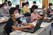 育てITキッズ 一関市教委プロジェクト、小中学生対象に始動