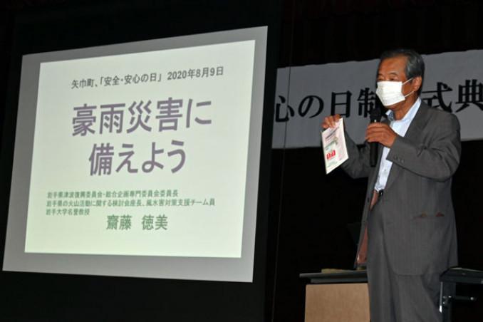 「災害時に役場と住民がいかに連携できるかが重要だ」と説く斎藤徳美名誉教授