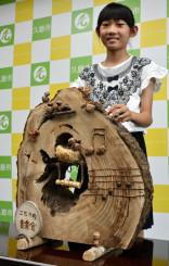かわいらしい木工作品で農林水産大臣賞を受賞した中村理々華さん