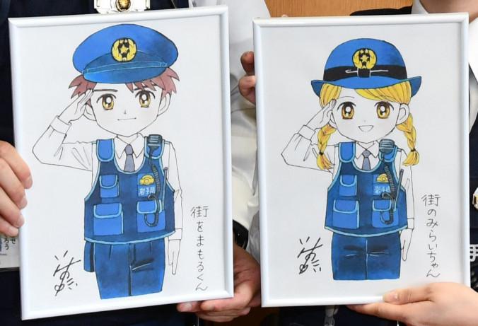 池野恋さんが描いたシンボルキャラクター(右から)「街のみらいちゃん」「街をまもるくん」