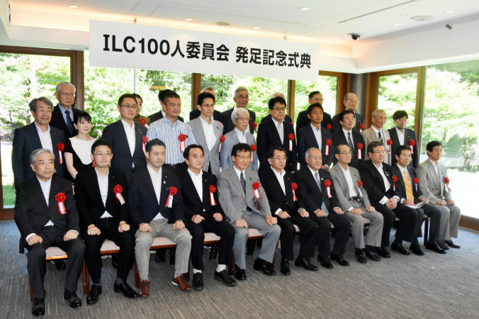 発足式で誘致実現を期すILC100人委員会と議連のメンバー=29日、東京都港区・国際文化会館