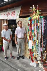 自ら制作した盛岡舟っこ流しの飾りを見る松島和雄さん(左)と吉田幸夫さん