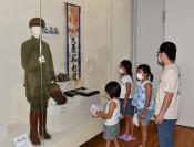 非核平和、願いに触れる 花巻市博物館、資料や遺留品を展示